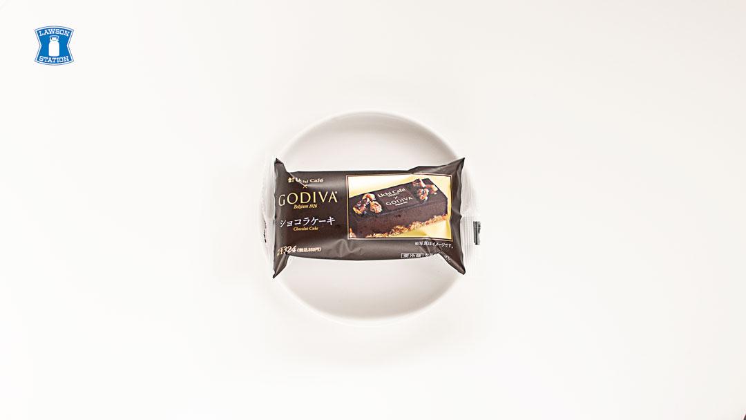 GODIVA&UchiCafeショコラケーキ