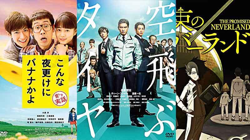 おすすめ映画02